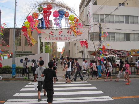 2011_07_10_01.jpg