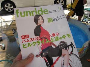 2011_08_24_06.jpg