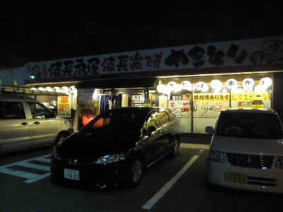 2011_09_07_01.jpg