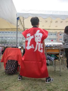 2011_10_02_03.jpg