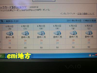 CIMG0104_convert_20110618222145.jpg
