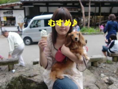 CIMG0720_convert_20110827100642.jpg