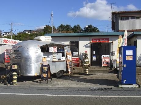 移動販売の「Punky Trip Cafe」