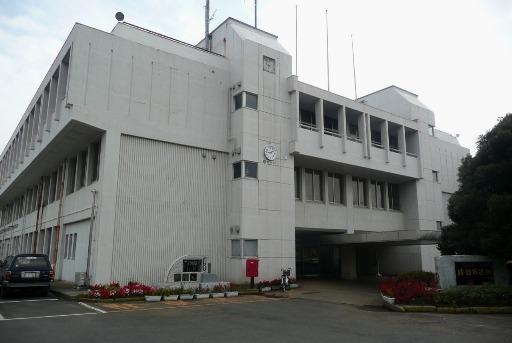 鉾田市役所