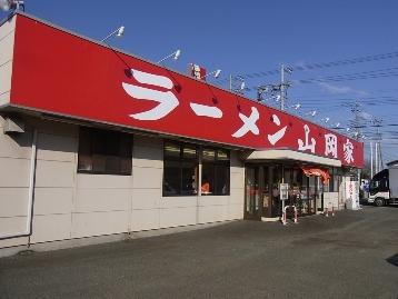 ラーメン「山岡家」ひたちなか店