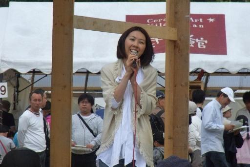 大島花子さんの応援出演