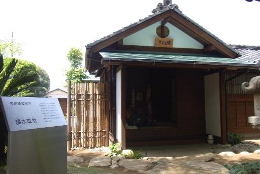 繍水草堂玄関