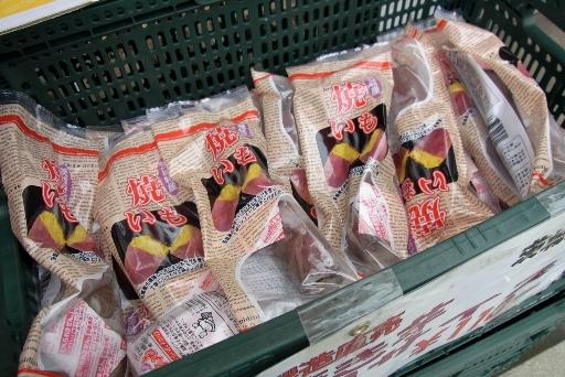 焼き芋の販売