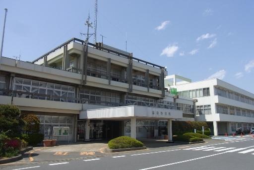 鹿嶋市役所