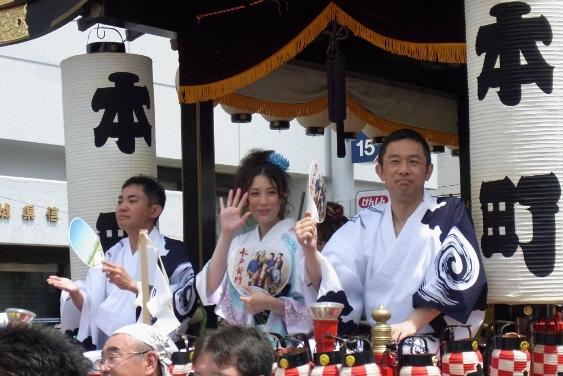 本町山車の雛形あきこ・内藤剛志と・林家三平さん