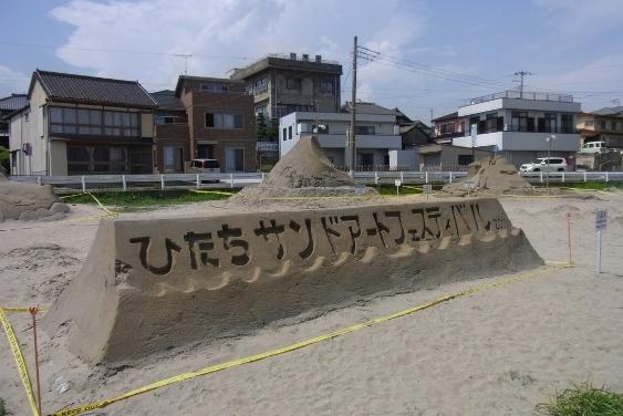 ひたちサンドアート フェスティバル 2011会場