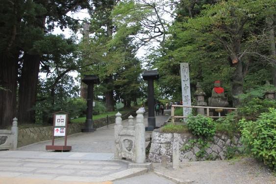 中尊寺への入口