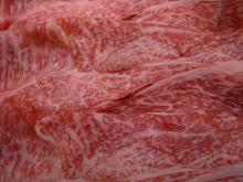 すごいお肉です