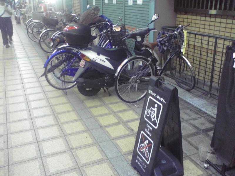 20111013_02.jpg