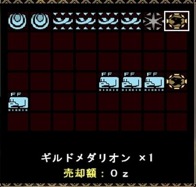 mhf_20091029_221144_083.jpg