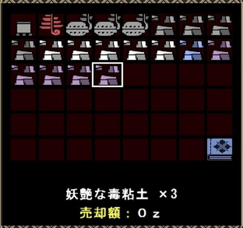 mhf_20110626_044902_441.jpg