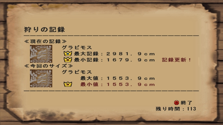 mhf_20110626_060930_932.jpg