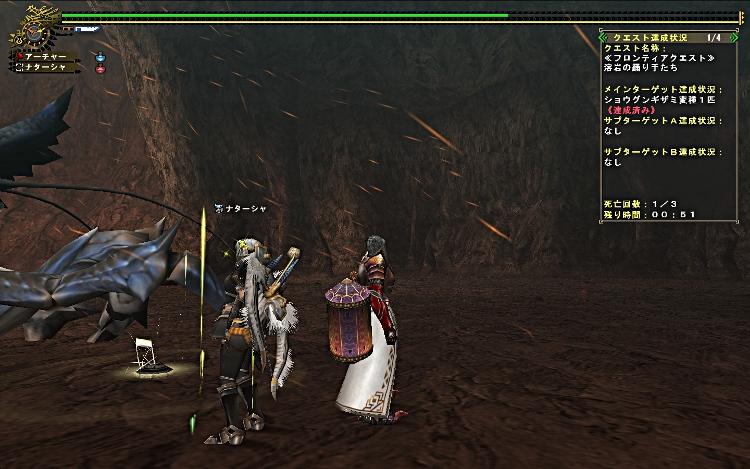 mhf_20110927_025310_110.jpg