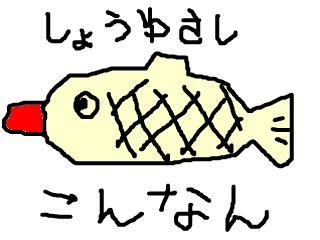 snap_takazawasatoshi_20098044454.jpg