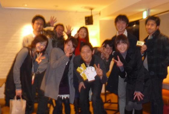 リーラボ忘年会2009運営メンバーと♪みんな、ありがとう!!