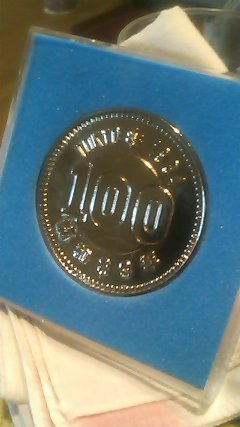 記念硬貨3 100円硬貨