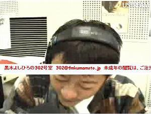 画像:黒木よしひろの302号室(09/10/29)
