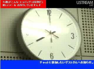 画像:黒木よしひろの302号室(09/11/05)「まだまだカリオストロの城ブーム」
