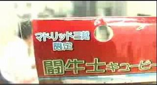 黒木よしひろの302号室(09/11/26)「いい湯だなアハハン、風呂入れよ!」画像