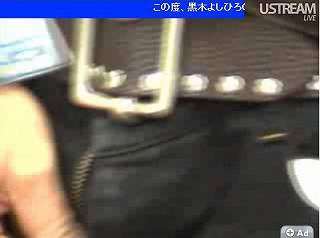 302号室(10/02/18)「どんなトキもどんなトキも、それアミバ。」画像