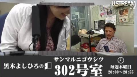 302号室(10/06/17)画像