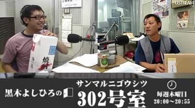 302号室(10/06/24)