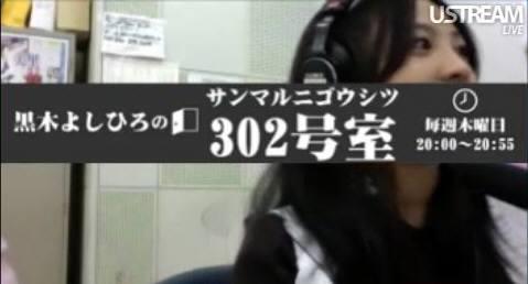 302号室(10/07/01)
