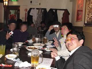 302号室リスナーの新年会(2010)の画像
