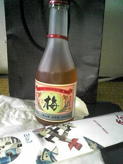 302号室のリスナー忘年会ウニミさんのプレゼント