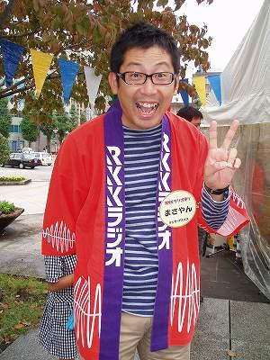 RKKラジオ祭り2010 マサヤン