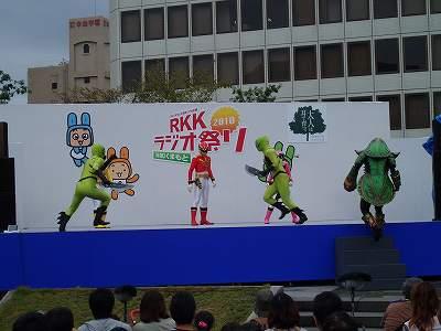 RKKラジオ祭り2010 ゴセイジャーショー