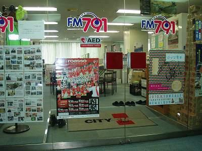 FM791なう