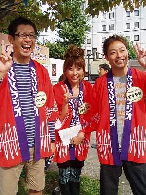 RKKラジオ祭り2010 FMK臭のする3人