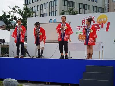 RKKラジオ祭り2010 加納さん舞台へ