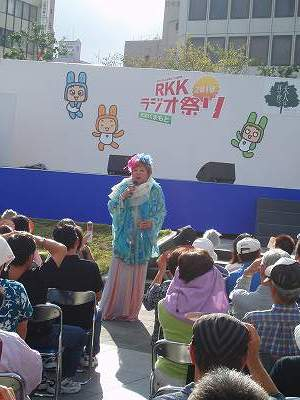 RKKラジオ祭り2010 英太郎モノマネショー