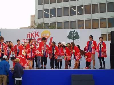 RKKラジオ祭り2010 フィナーレ