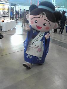 画像:熊本のゆるきゃら?おてもちゃん