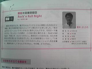 エフエム・クマモト家計簿「FMK MONEY&LIFE NOTE 2010」