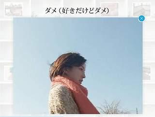 広末涼子ダメ動画で「らめぇぇぇ」って言わせたい画像