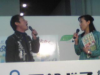 黒木よしひろトークライブINガスフェア2009画像