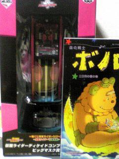 「平成仮面ライダースタンプラリー」&「一番くじのディケイド」画像