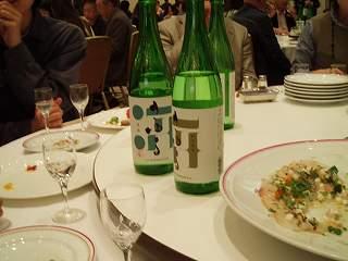 FMKパンゲア「くまもとの酒」統一ブランド大試飲会画像