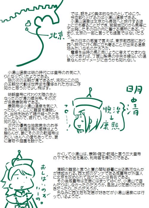 history201105_02.jpg