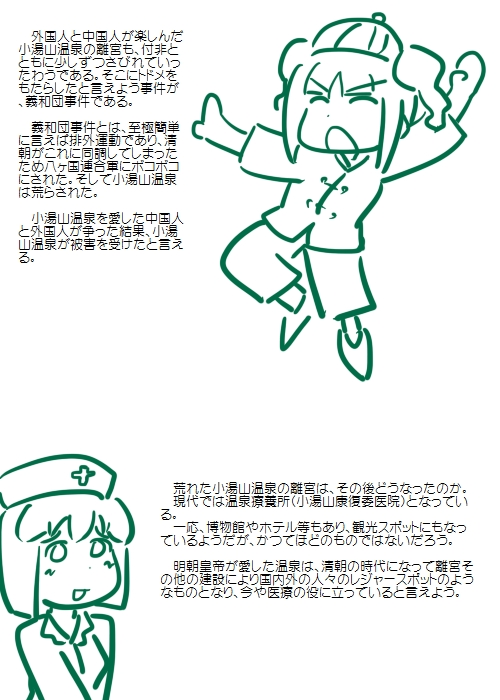history201105_04.jpg
