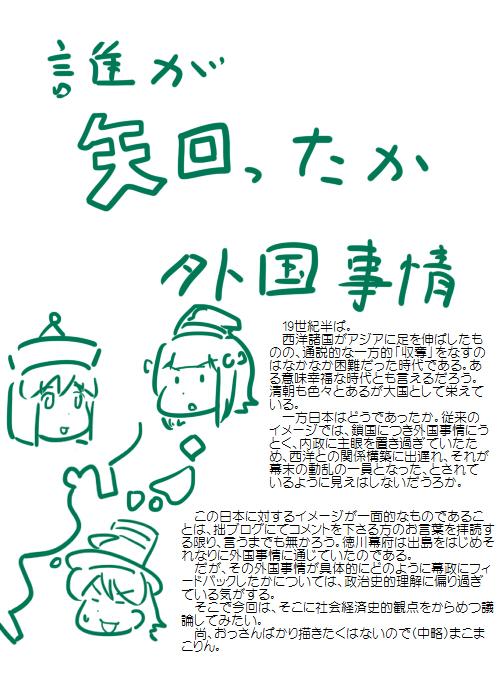 history201106_01.jpg